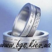 Купить обручальные кольца.